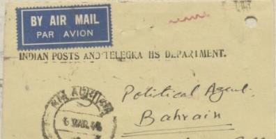 Actual Image of Air Mail Envelope